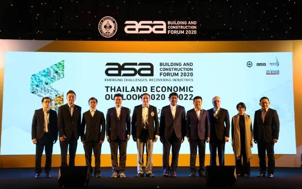 ASA BUILDING AND CONSTRUCTION FORUM 2020: ECONOMY OUTLOOK 2020-2022